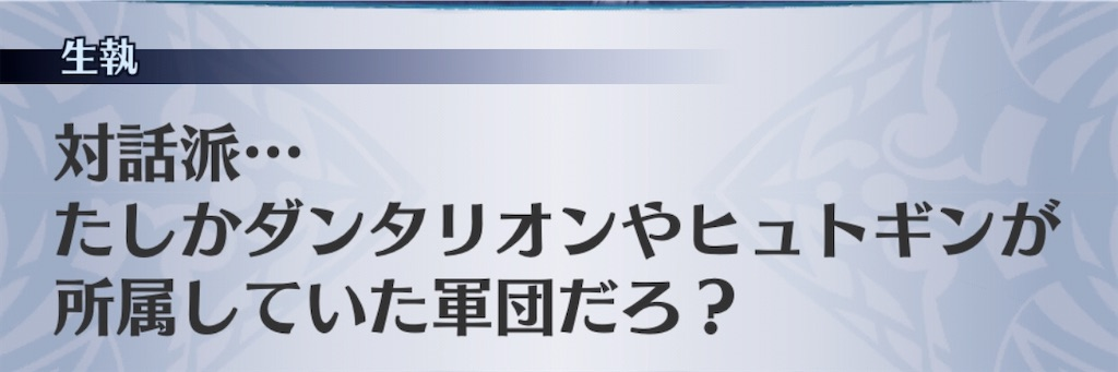 f:id:seisyuu:20200801190525j:plain
