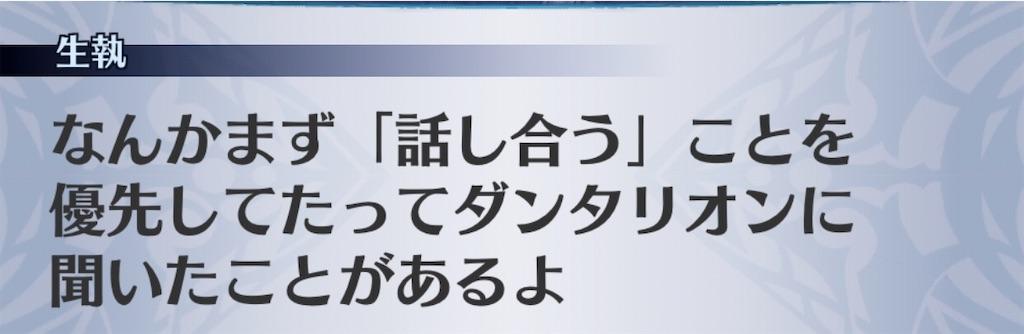f:id:seisyuu:20200801190530j:plain