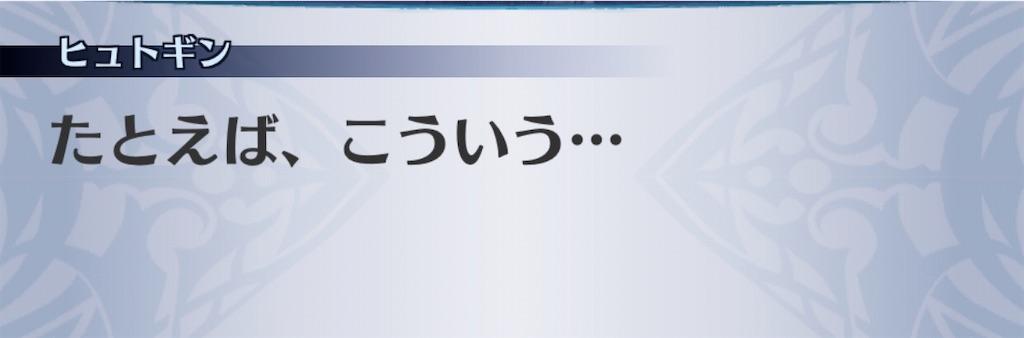 f:id:seisyuu:20200801190925j:plain