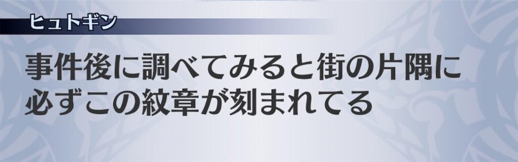 f:id:seisyuu:20200801191027j:plain