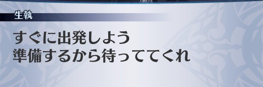 f:id:seisyuu:20200801191335j:plain