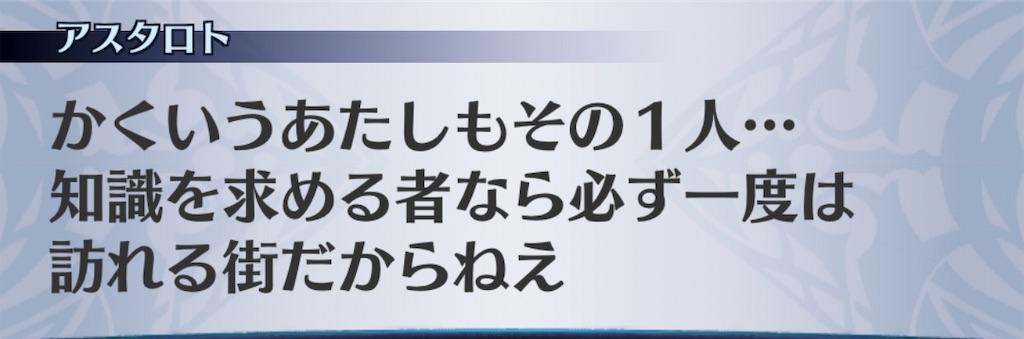 f:id:seisyuu:20200801191538j:plain