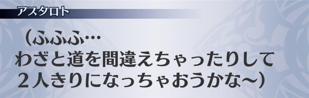 f:id:seisyuu:20200801191731j:plain