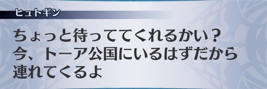 f:id:seisyuu:20200801192506j:plain
