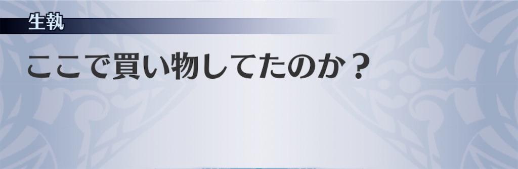 f:id:seisyuu:20200801192645j:plain