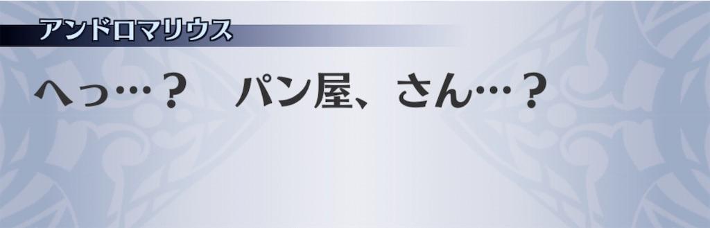 f:id:seisyuu:20200801193028j:plain