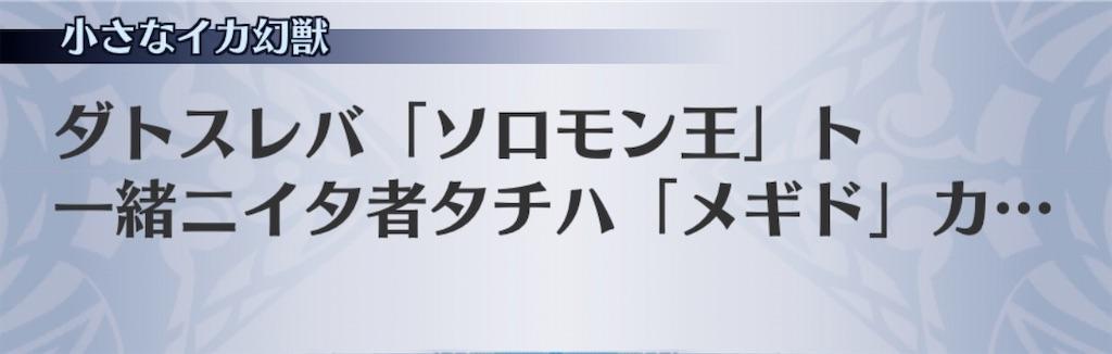 f:id:seisyuu:20200802192827j:plain