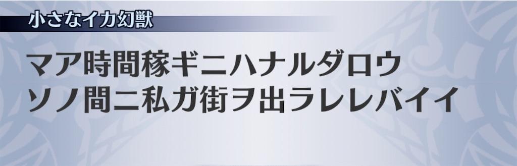 f:id:seisyuu:20200802193000j:plain