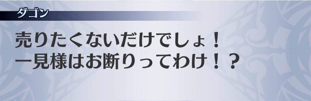 f:id:seisyuu:20200802193108j:plain