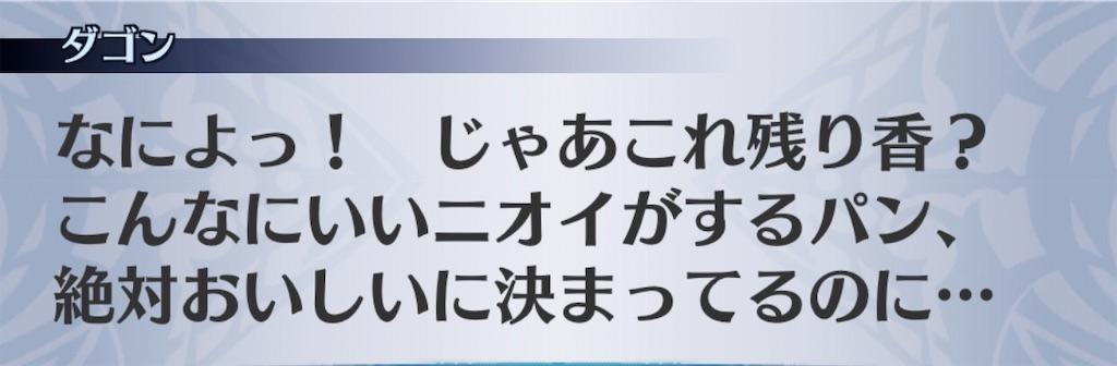 f:id:seisyuu:20200802193212j:plain