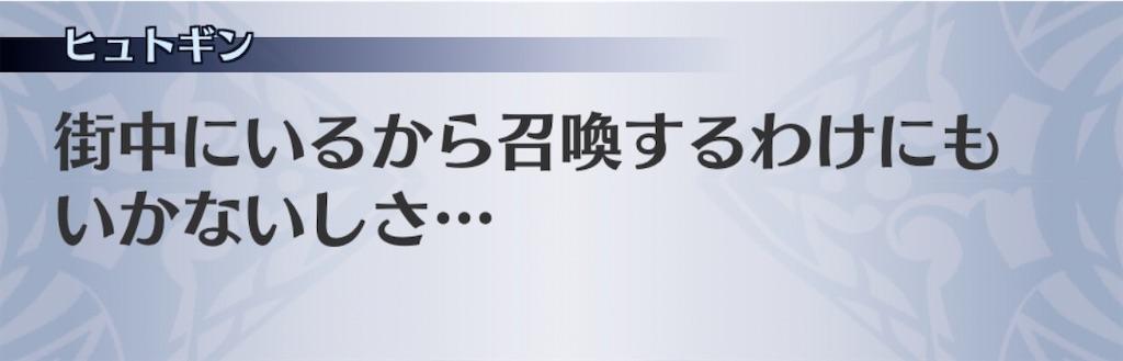 f:id:seisyuu:20200802193410j:plain