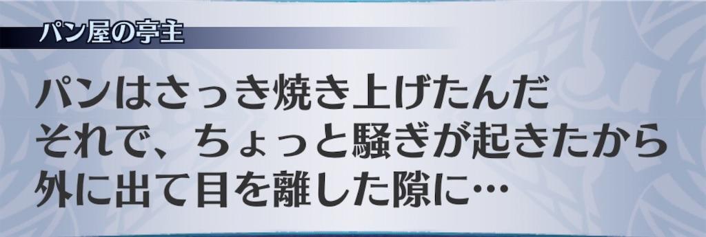 f:id:seisyuu:20200802193749j:plain