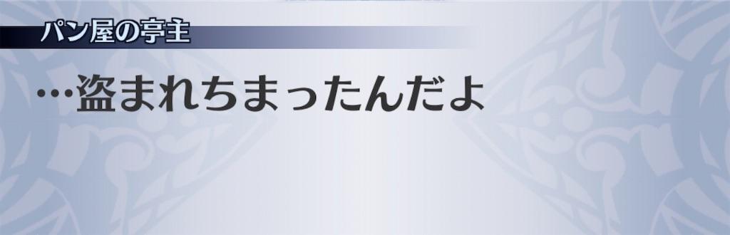 f:id:seisyuu:20200802193754j:plain