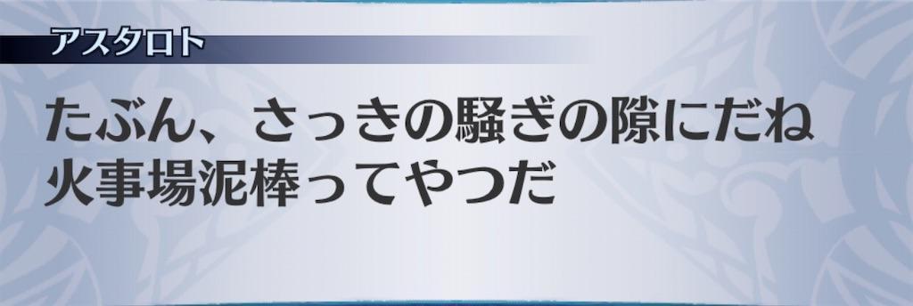 f:id:seisyuu:20200802193841j:plain