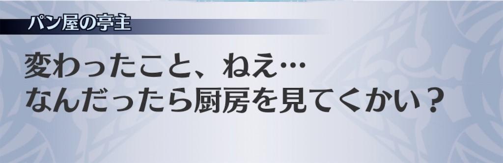 f:id:seisyuu:20200802194301j:plain