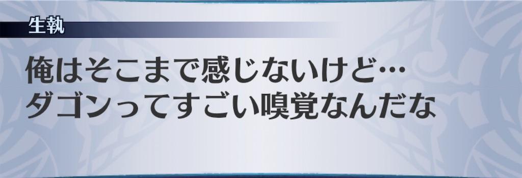 f:id:seisyuu:20200802194602j:plain