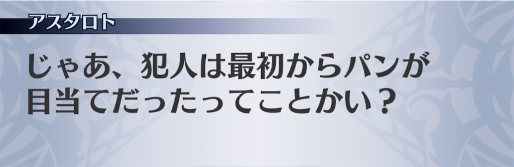 f:id:seisyuu:20200802194721j:plain