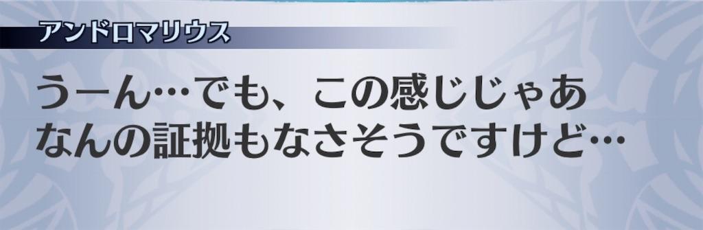 f:id:seisyuu:20200802194838j:plain