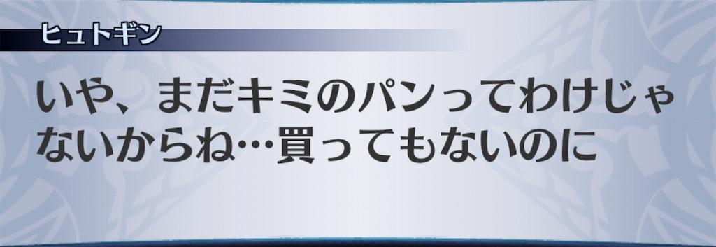 f:id:seisyuu:20200802195328j:plain