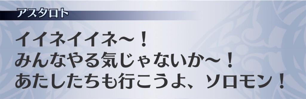 f:id:seisyuu:20200803190650j:plain