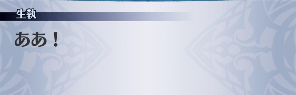 f:id:seisyuu:20200803190654j:plain