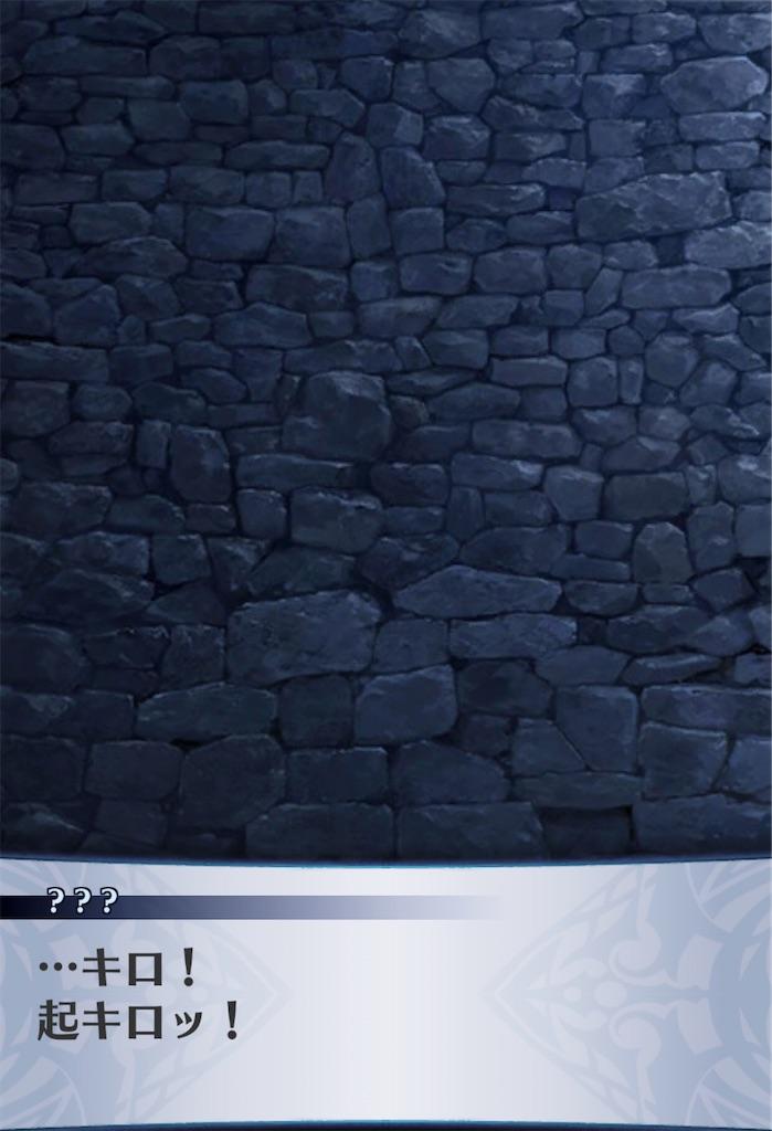f:id:seisyuu:20200803191643j:plain