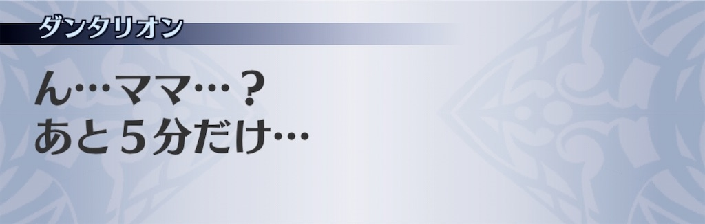 f:id:seisyuu:20200803191647j:plain
