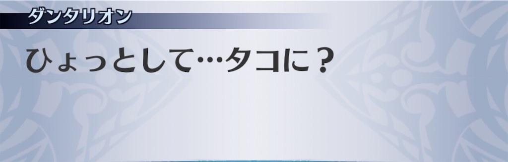 f:id:seisyuu:20200803202444j:plain