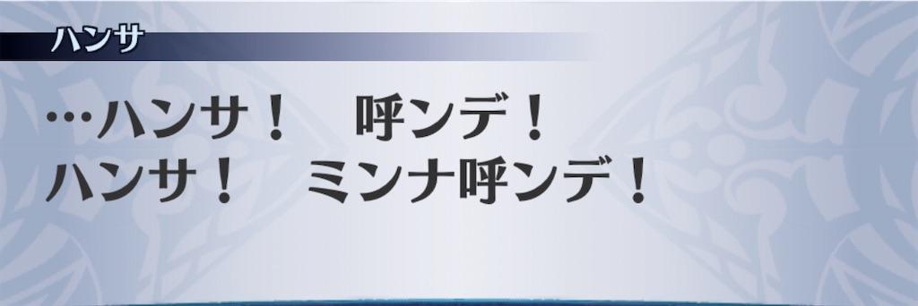 f:id:seisyuu:20200803202820j:plain