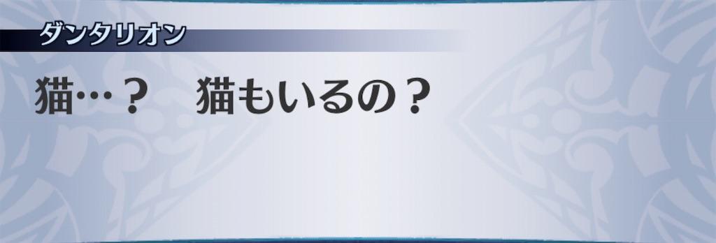 f:id:seisyuu:20200803203557j:plain