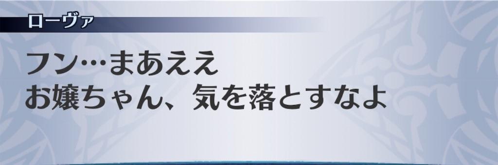 f:id:seisyuu:20200803205619j:plain