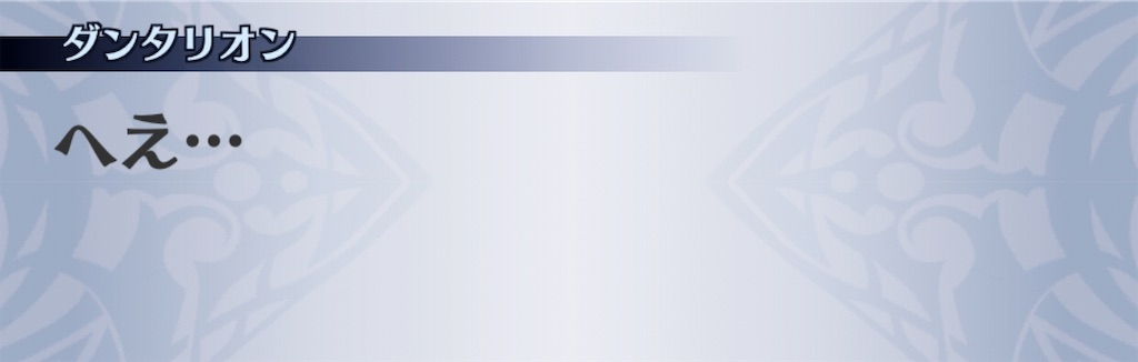 f:id:seisyuu:20200803205822j:plain