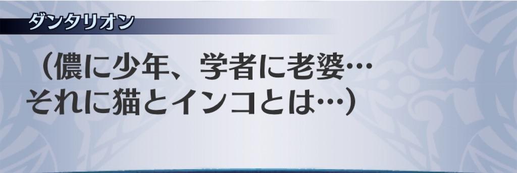f:id:seisyuu:20200803205827j:plain