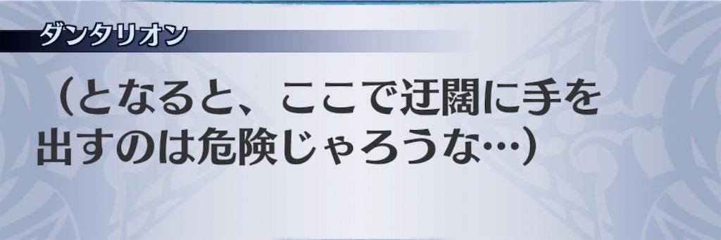 f:id:seisyuu:20200803205900j:plain