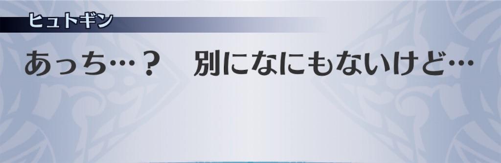 f:id:seisyuu:20200804150607j:plain
