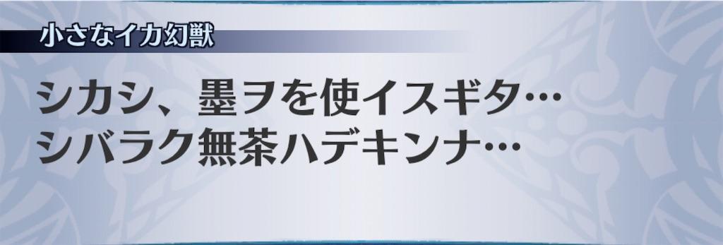 f:id:seisyuu:20200804151936j:plain