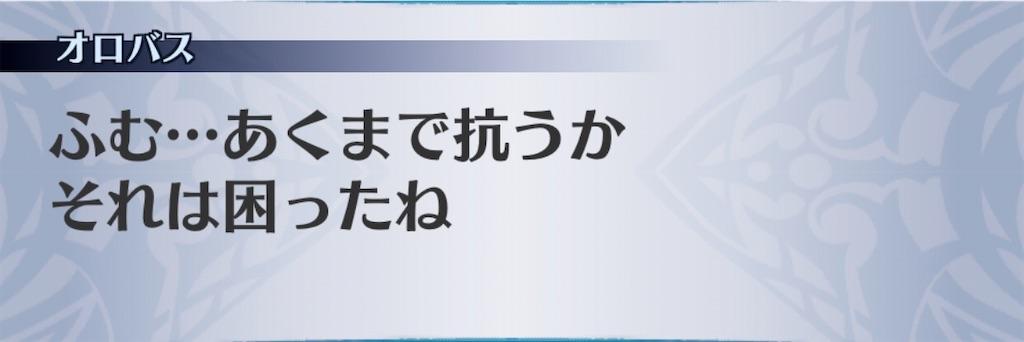 f:id:seisyuu:20200804152658j:plain