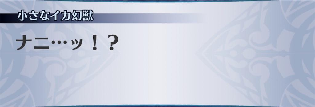 f:id:seisyuu:20200804152857j:plain