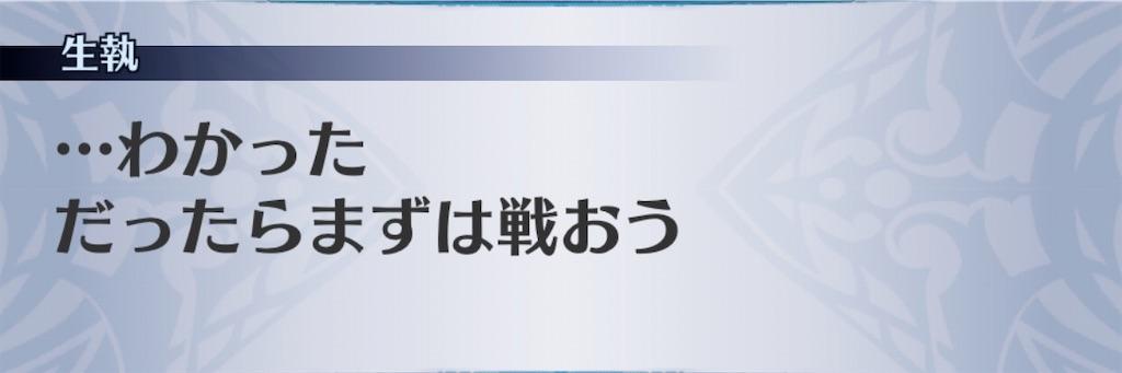 f:id:seisyuu:20200804153205j:plain