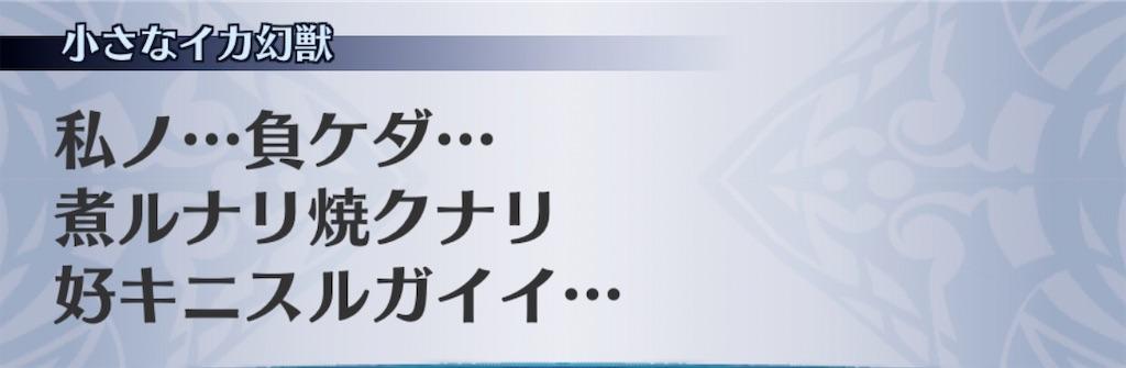 f:id:seisyuu:20200804154106j:plain
