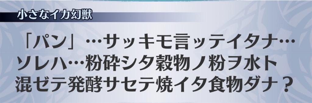 f:id:seisyuu:20200804173039j:plain