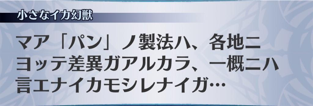 f:id:seisyuu:20200804173048j:plain