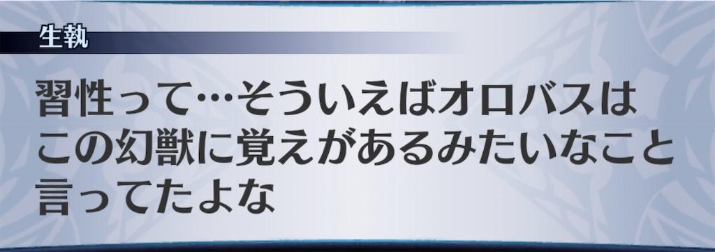 f:id:seisyuu:20200804173615j:plain
