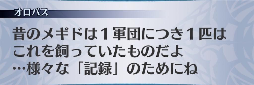 f:id:seisyuu:20200804173707j:plain