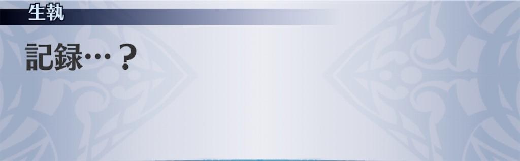 f:id:seisyuu:20200804173712j:plain