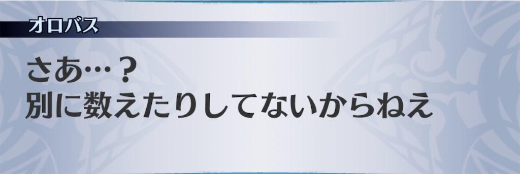 f:id:seisyuu:20200804181422j:plain