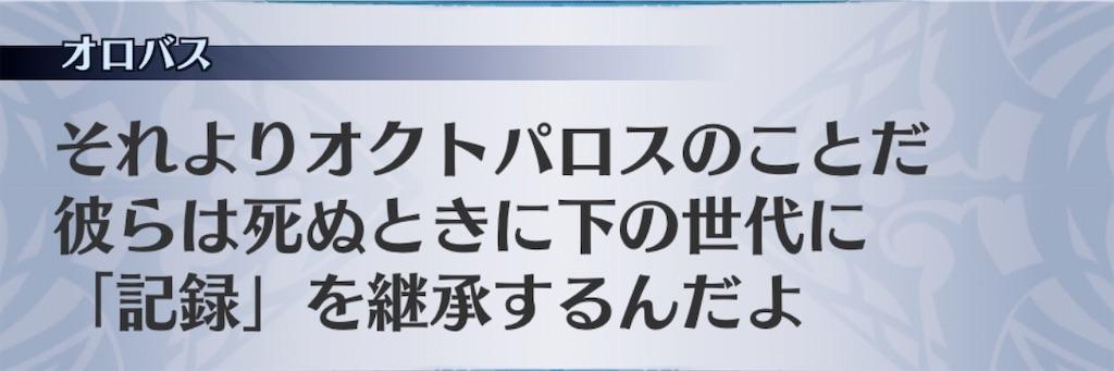 f:id:seisyuu:20200804182555j:plain