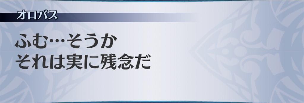 f:id:seisyuu:20200804182751j:plain