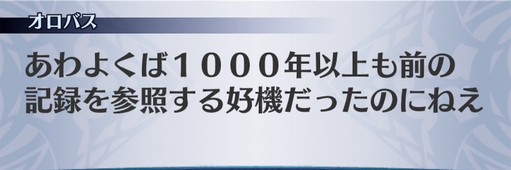 f:id:seisyuu:20200804182756j:plain