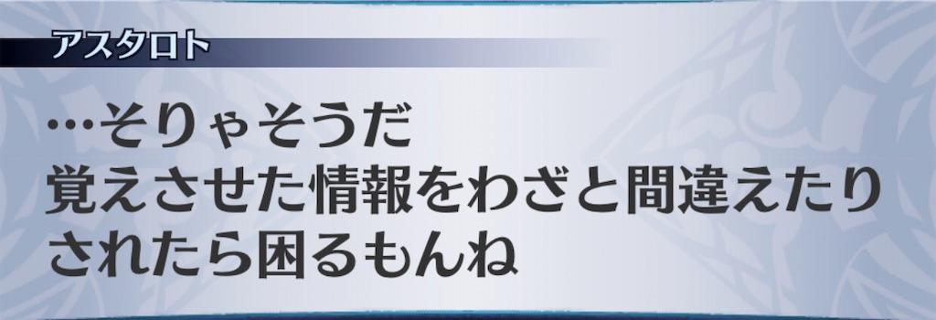f:id:seisyuu:20200804183808j:plain